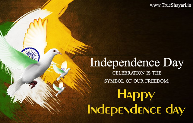 Lovely Best Independence Day Quotes And Sayings. Happy Independence Day 2017