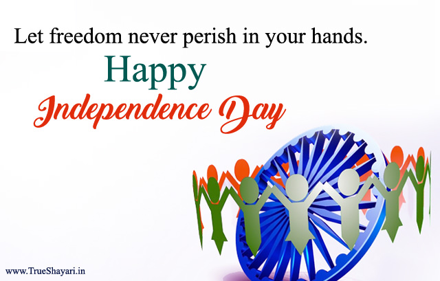Happy Independence Day in English