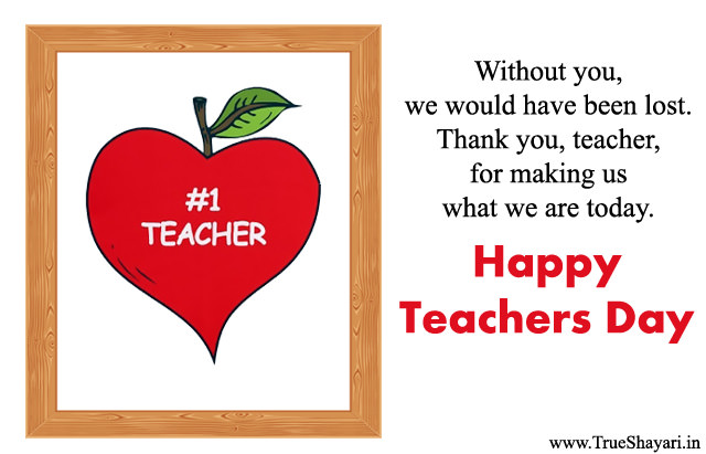 Happy Teacher Day Picture Messages