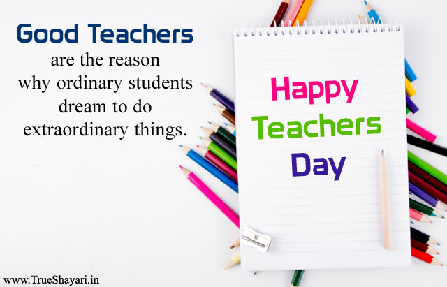 5 sep happy teachers day images quotes wallpaper hd whatsapp pics happy teachers day images altavistaventures Image collections