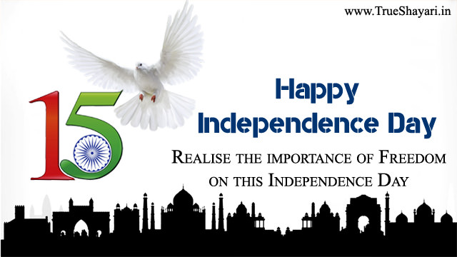 Independence Day Messages Pics