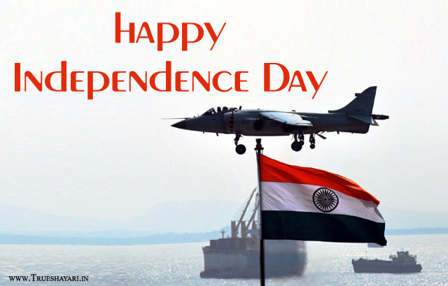 Patriotic Happy Independence Day Images