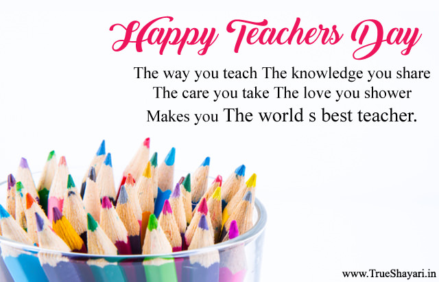5 sep happy teachers day images quotes wallpaper hd whatsapp pics 5th sep happy teachers day images greetings wallpaper hd pics for whatsapp altavistaventures Image collections
