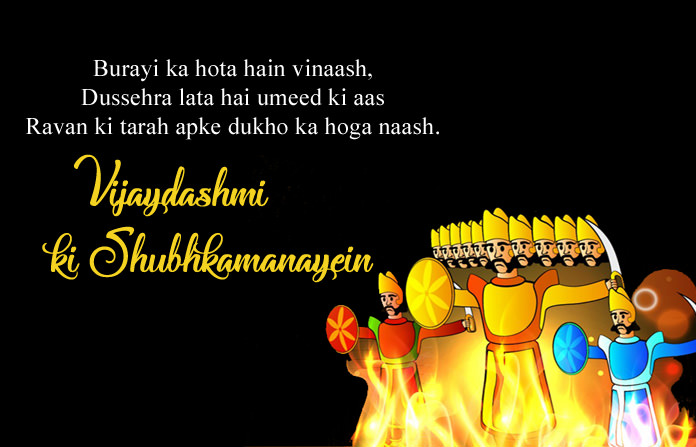 Happy Vijya Dashmi Images Shayari