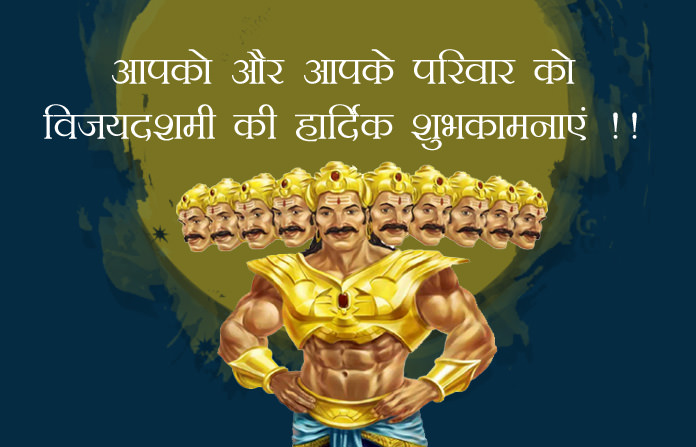 Ravan Pics 2018 for Whatsapp