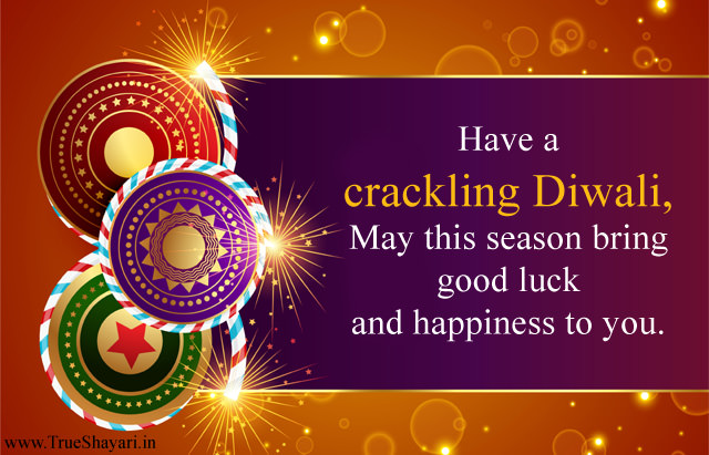 Diwali Quotes in English Images