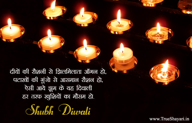 Diwali SMS in Hindi Photos