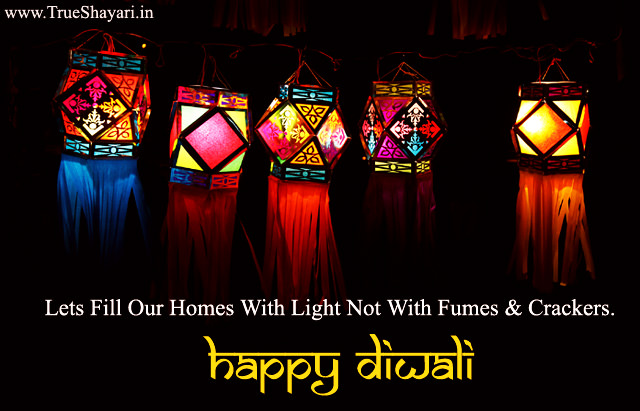 Eco Friendly Diwali with Lights Only