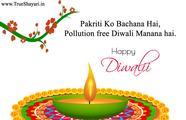 Eco Friendly Green Diwali Hindi