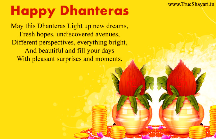 Happy Dhanteras Messages in English