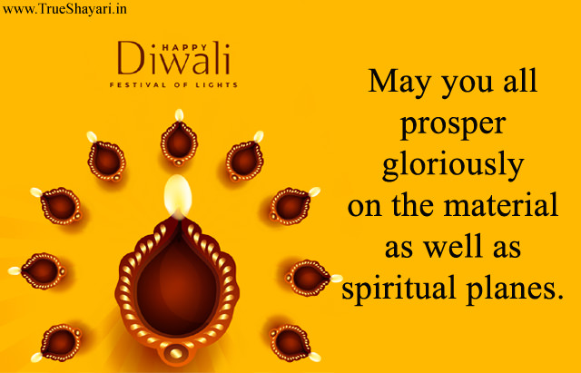 Prosperious Diwali Wishes in English