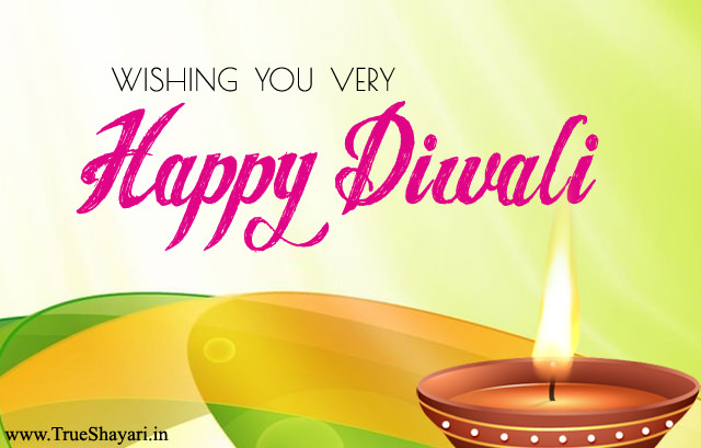 Wishing you very happy diwali 2017