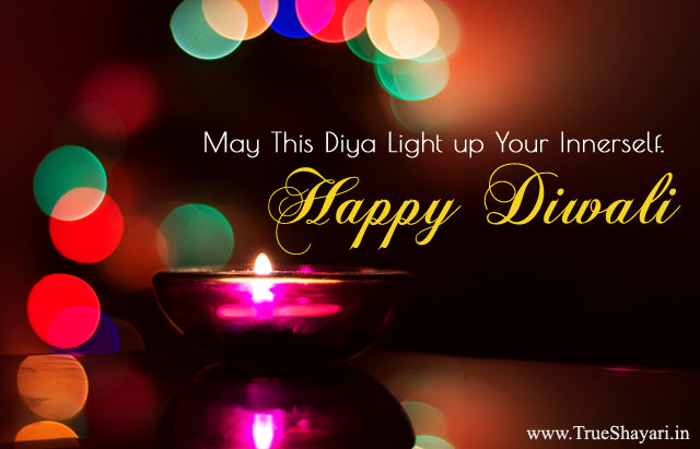 Beautiful Diwali Images For Whatsapp Happy Diwali 2019 In