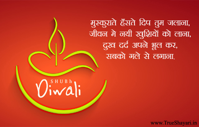 diwali images with shayari