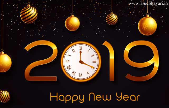 2019 Happy New Year HD Images