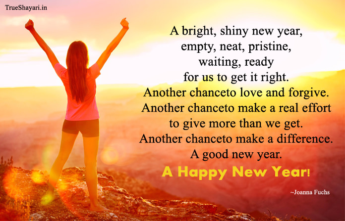 A Happy New Year Message Image