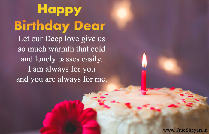 Happy Birthday Messages in English