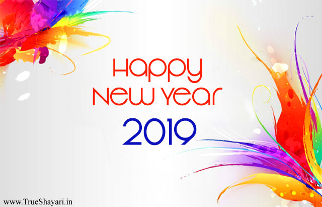 Happy New Year 2019 Greetings HD