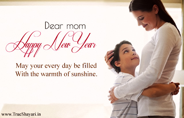 Happy New Year Quotes for Mother