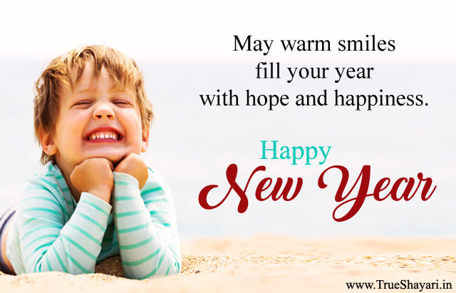 Happy New Year Wishes Greetings Wall