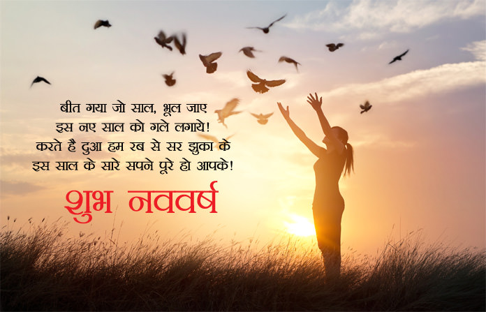 good morning kolkata quotes