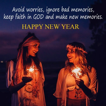 Inspirational Lines about New Year