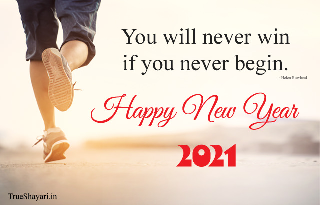 Inspirational New Year 2021 Quotes