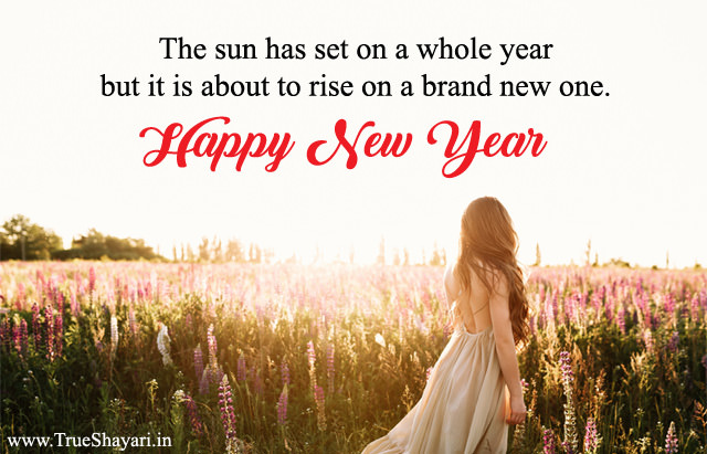 Inspirational New Year Images for FB