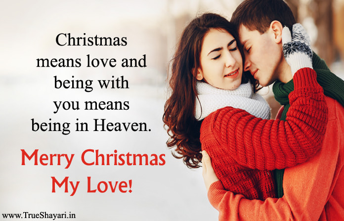 Merry Christmas My Love Quotes