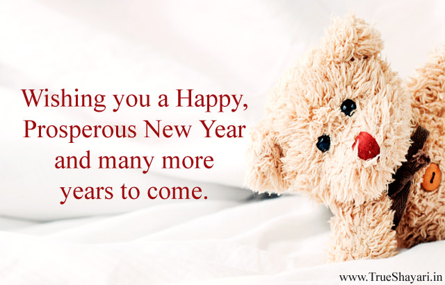 New Year Blessings Greetings