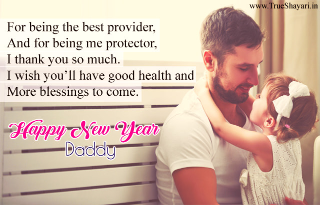 New Year Quotes for Father