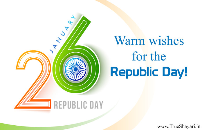 26 January Republic Day Wishes Images