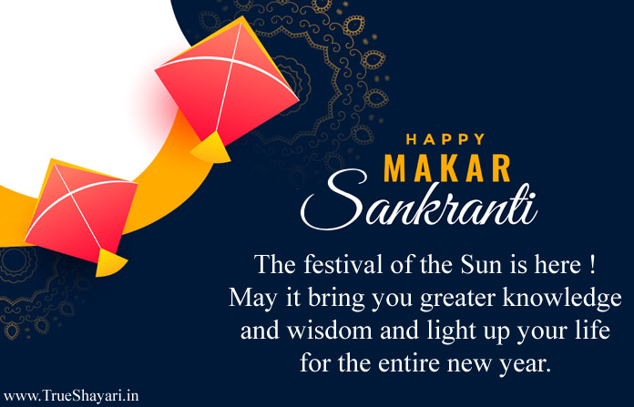 Beautiful Happy Makar Sankranti Images