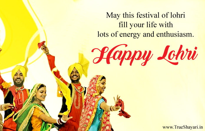 Happy Lohri Messages in English