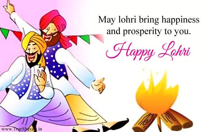 Happy Lohri Status SMS for Whatsapp Pics
