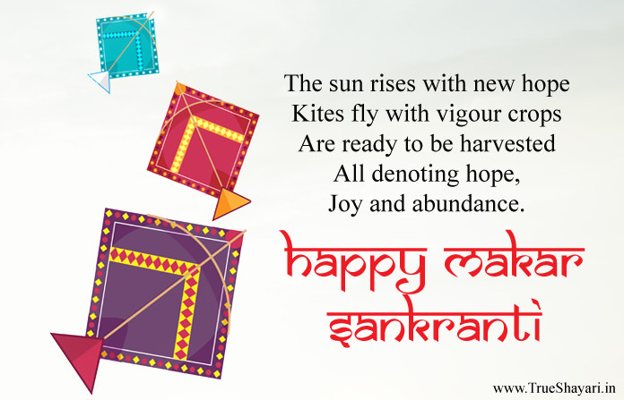 Happy Makar Sankranti Messages in English
