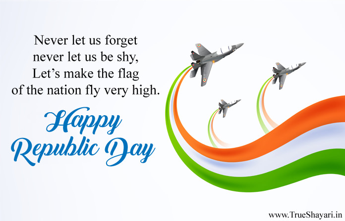 Happy Republic Day Quotes in English with Images