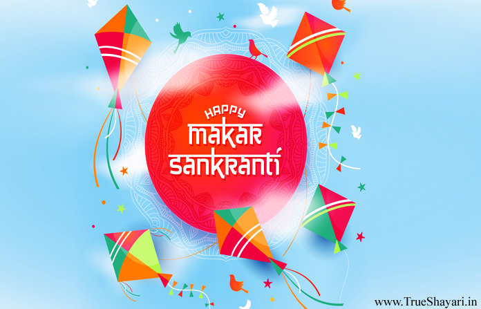 Makar Sankranti HD Images for Whatsapp with Kites