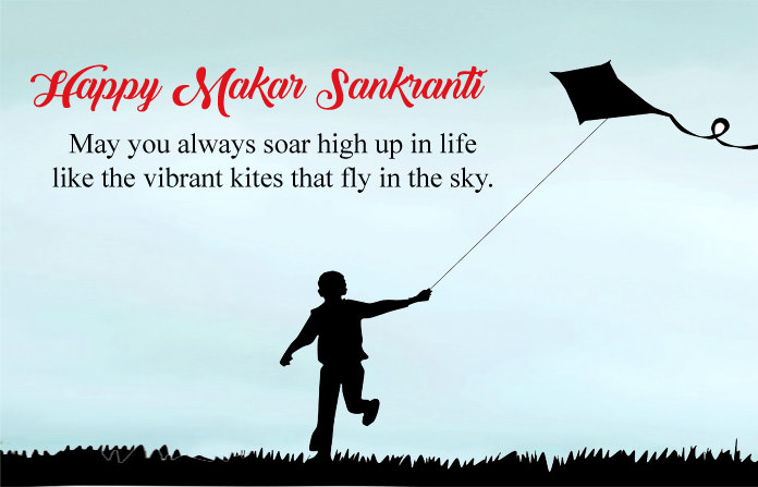 Makar Sankranti Images for Whatsapp
