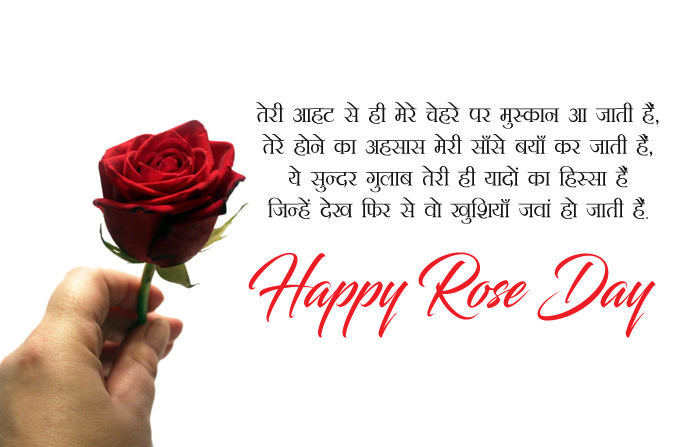 Happy Valentines Day Sms Hindi For Friends Facebook