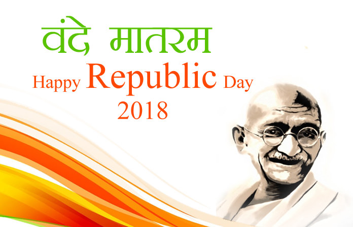 Vande Mataram Gandhi Ji 2018 Pic Hindi