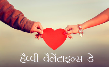 dil love you valentine day pic