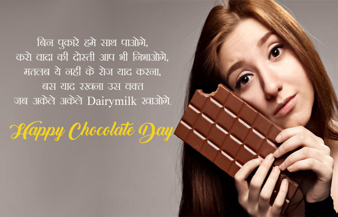 9 Feb Chocolate Msg for Friends