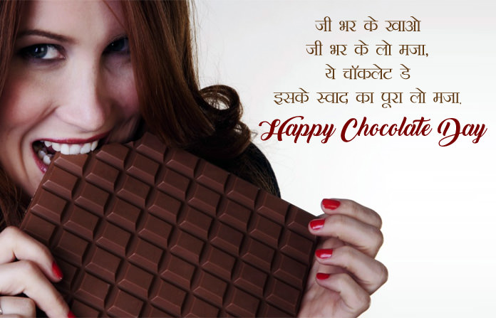 9 Feb Funny Chocolate Msg for Friends