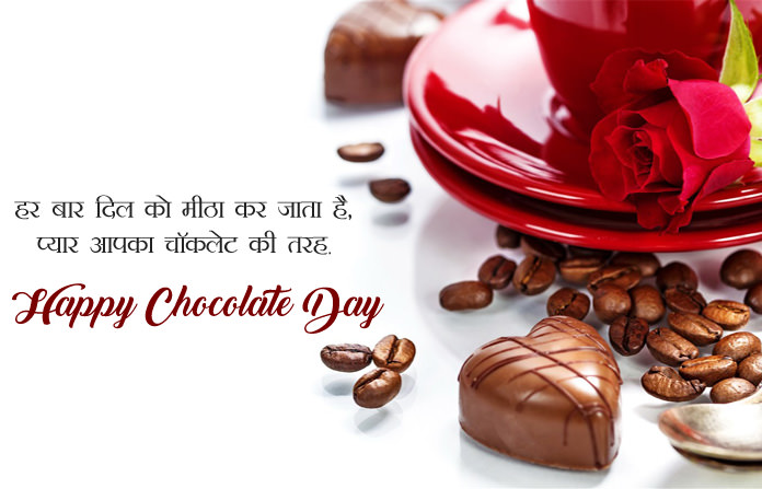 9th Feb Images with Chocolates