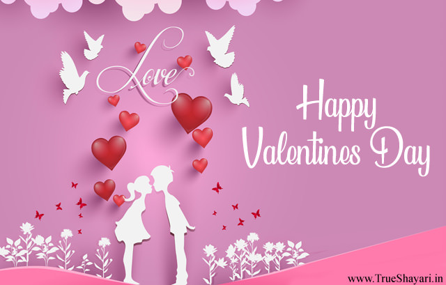 Beautiful Valentines Day Greetings Wishes