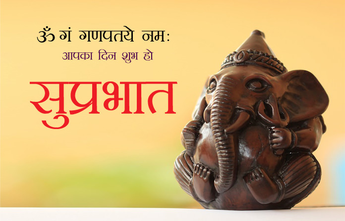 GM Ganesh Ji God Images in Hindi