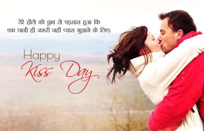Kiss Day Status for Whatsapp