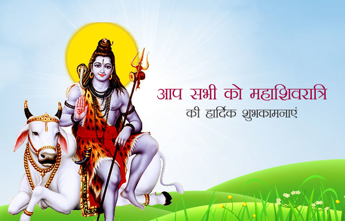 Happy MahaShivratri Images in Hindi