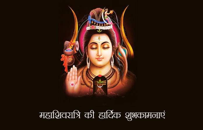 Happy Mahashivratri Images